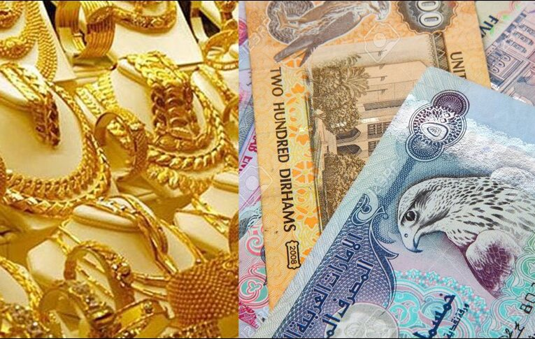 সংযুক্ত আরব আমিরাতে কমেছে স্বর্ণের দাম, দেখে নিন টাকা ও স্বর্ণের সর্বশেষ রেট কত